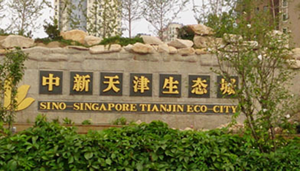 FlexMech Establishes New Branch at SG Eco City in Tianjian