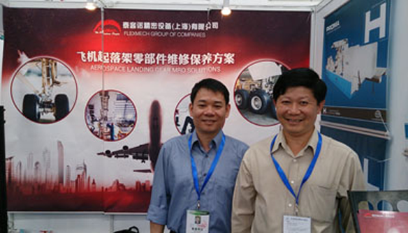 Tianjin Helicopter Exposition 2013