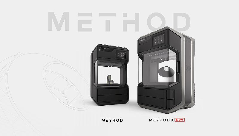 Stratasys MakerBot technology